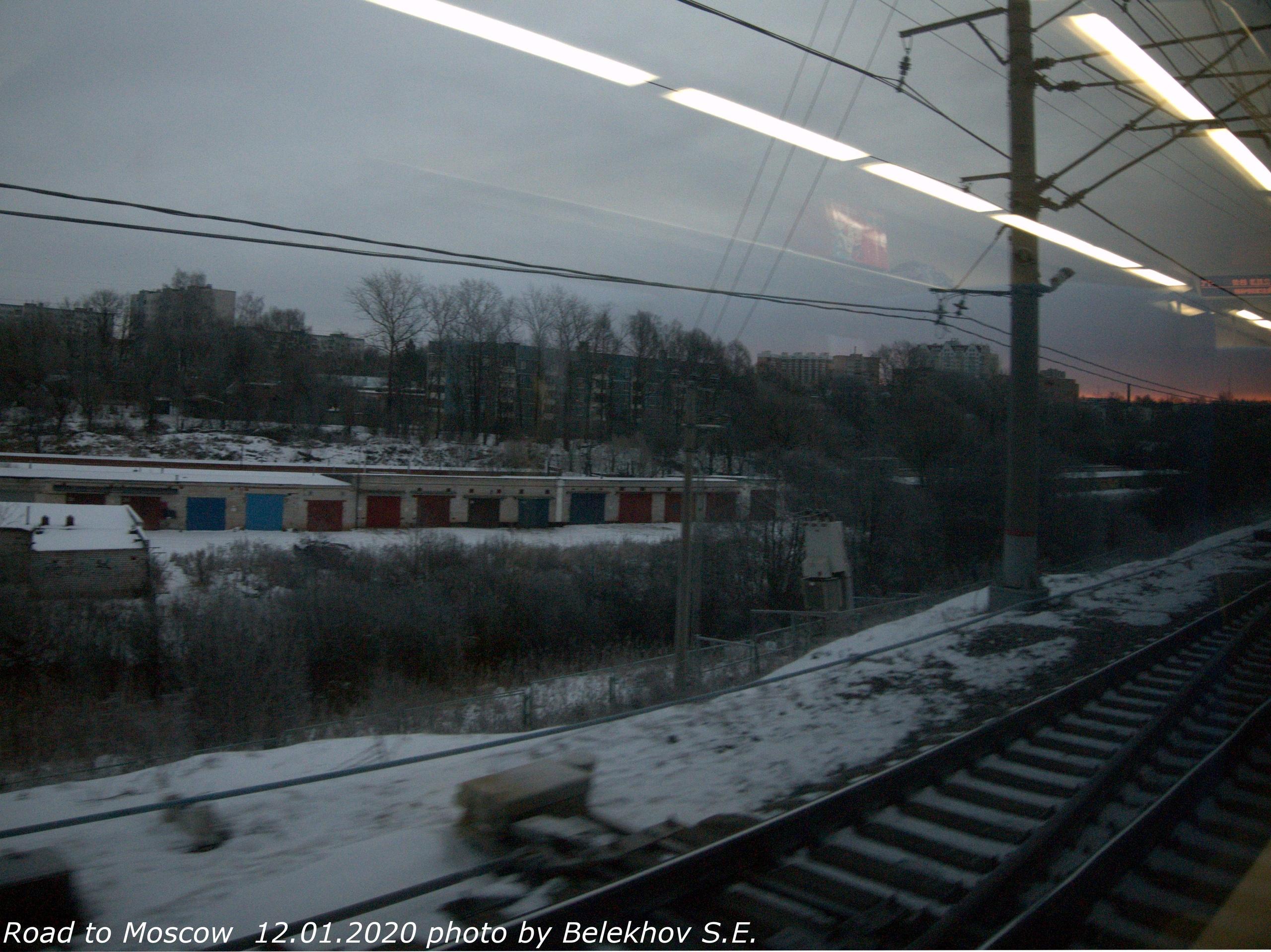 железная дорога, Питер - Москва