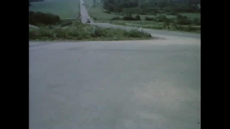 Большой капкан или соло для кошки при полной луне - Фрагмент (1992)
