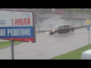 20 июня 2020 года. Видео подборка ливня, который накрыл город Московский.