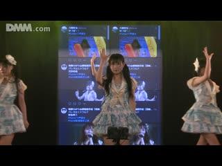 SKE48 Team S 5th Stage Kasaneta Ashiato