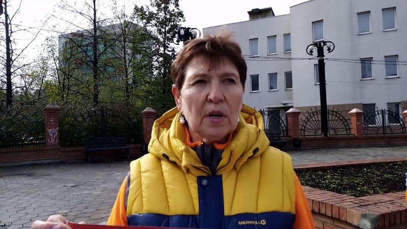 Убийства животных в отлове Челябинска вызвали массовые протесты людей. Л. Холодова пикет