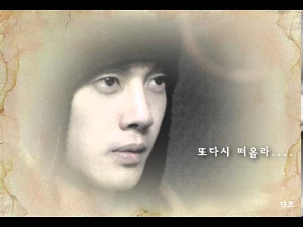 Kim hyun joong in jihoo