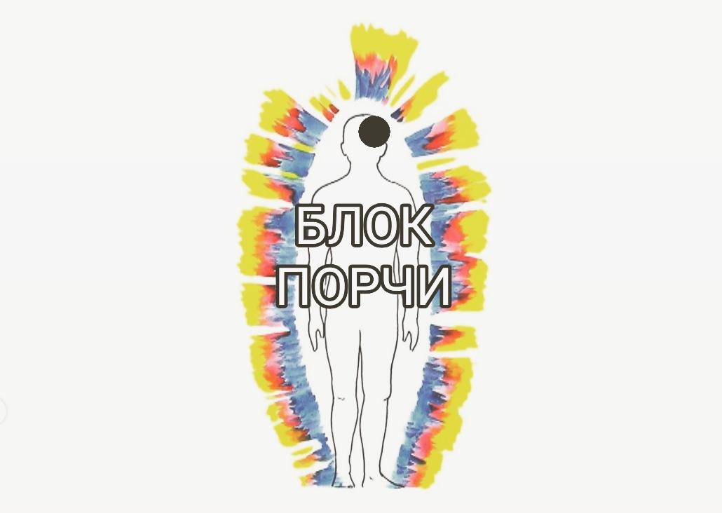 силаума - Программы от Елены Руденко XXuAhIdjJ6g