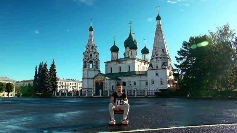 Про Ярославскую область сняли лучшее туристическое видео в мире