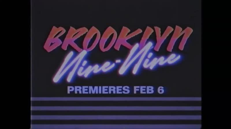Бруклин 9 9 7 русский трейлер 7 сезона