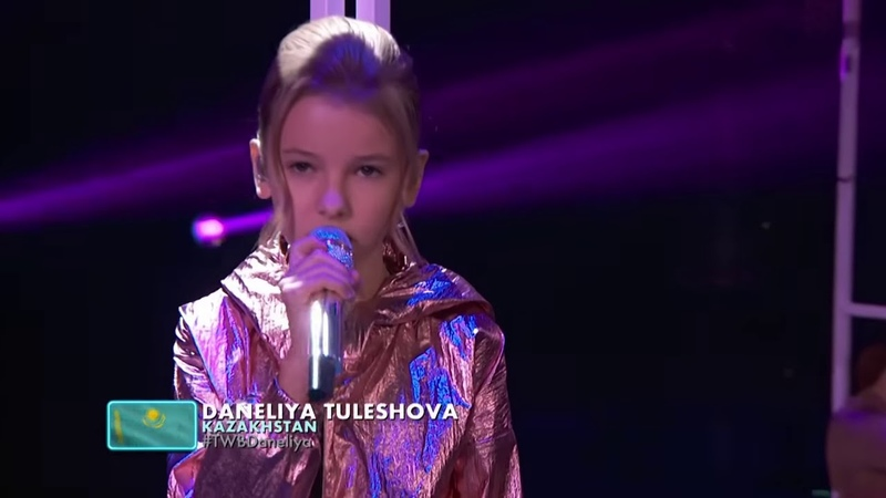 Данэлия Тулешова What About Us The World's Best Championships Daneliya Smashes P nk's