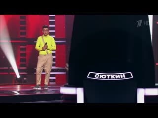 "Ильдар абдуллин спел «i put a spell on you» на шоу ""голос"""