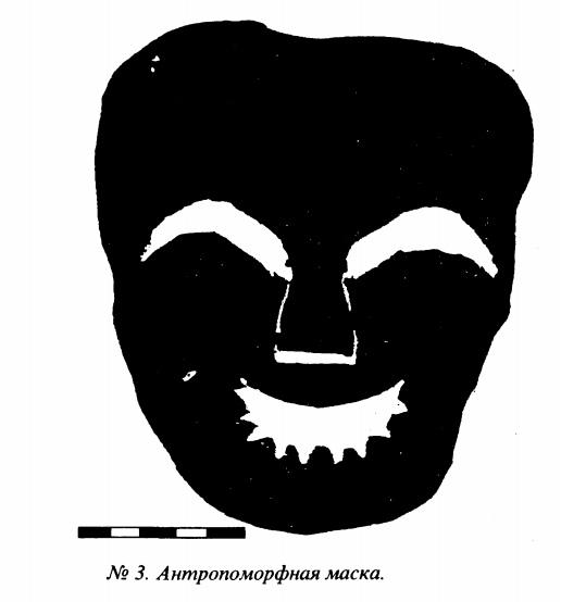 máscara histórica YRZIpqQIhv8