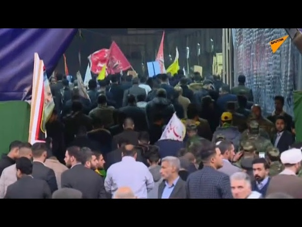 LIVE Mourners Gather in Iraq's Karbala for Farewell Ceremony for Iranian General Soleimani