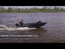 Swimmer 370 Xl под мотором Tohatsu 5 л.с.