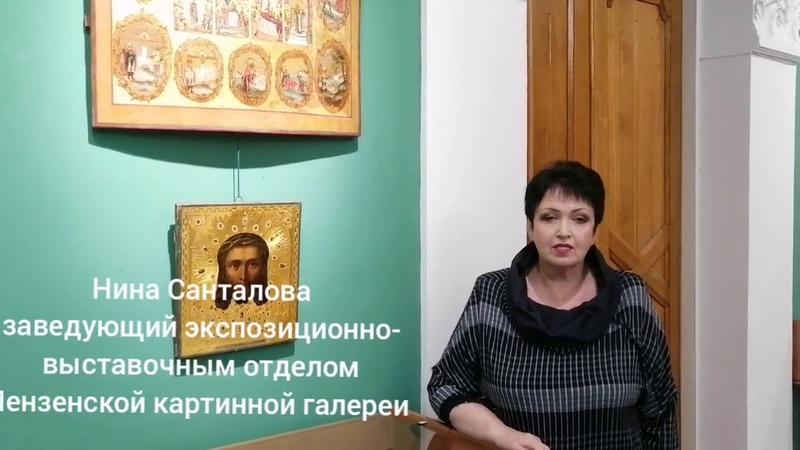 Разговор о русской иконе Спас Нерукотворнвный