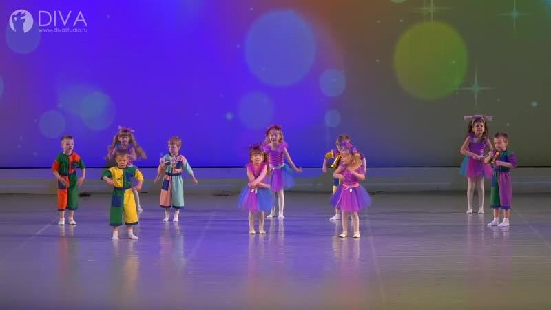 Детский танец 4 5 лет Сладкоежки хореограф Ольга Кучуркина студия танца DIVA