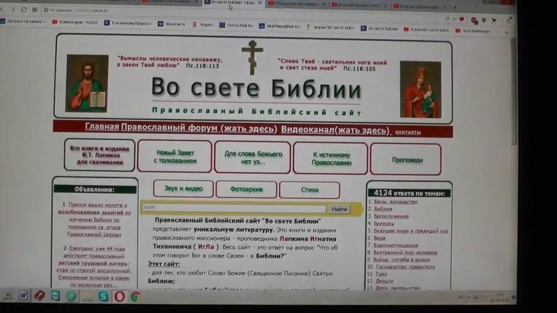 111. Почему государство не гонит православную церковь МП?