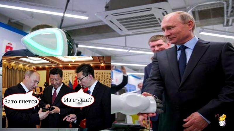 В Кремле кусают локти. Санкции угробили российский хайтек