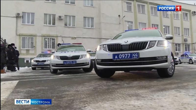 Костромских инспекторов ГИБДД вооружили новыми приборами и автомобилями