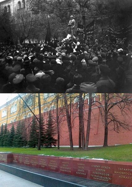 На фото 1918-го года в Александровском саду возле Итальянского грота происходит открытие памятника М Робеспьеру. Это один из 12-ти памятников в рамках ленинского плана монументальной