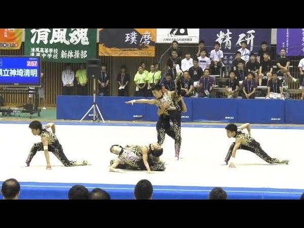 2018インターハイ 団体 第1位 神埼清明高校