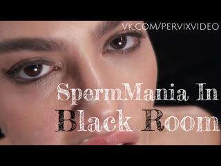 Apolonia Lapiedra in «SpermMania In Black Room» (Gangbang, Bukkake) Pervix Video