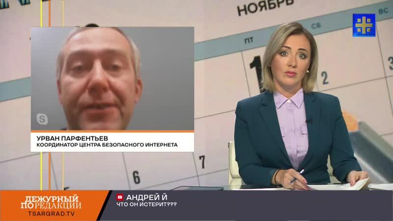[Царьград ТВ] Отъем денег или реформы? Что изменится с 1 ноября