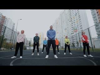 Wiley, sean paul, stefflon don boasty ft. idris elba | choreography by alexander nikiforov