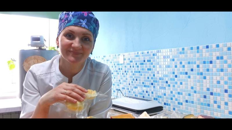 Вакуумирование Сыра и Продуктов Малосольные огурчики рецепт Хранение продуктов Sea Maid