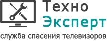 Скупка неисправных телевизоров Калининград