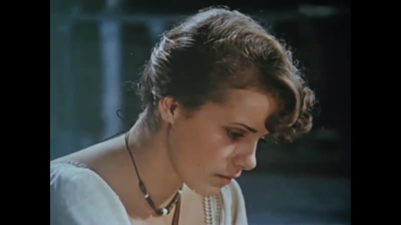 Х ф Адам женится на Еве 2 серия 1980 г