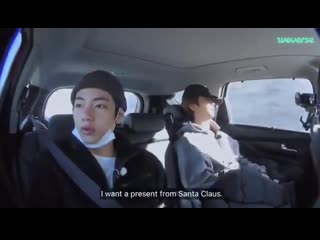 Please taehyung said he want a present from really thinks santa is real & seokjin just #tae_updates