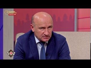 Подготовка к отопительному сезону в Северной Осетии и целевые субсидии для молодых специалистов