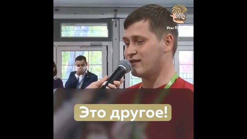 Не может этого быть! Элла Памфилова не поверила в голосование на пеньке