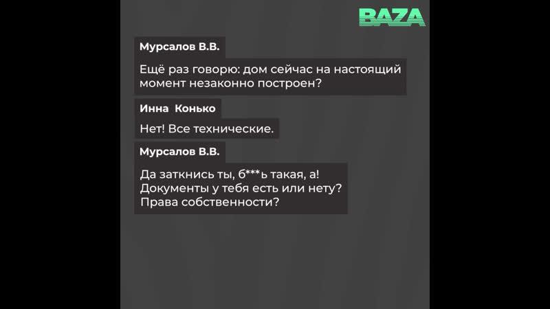 Система Правосудия. Россия. 2019 г.