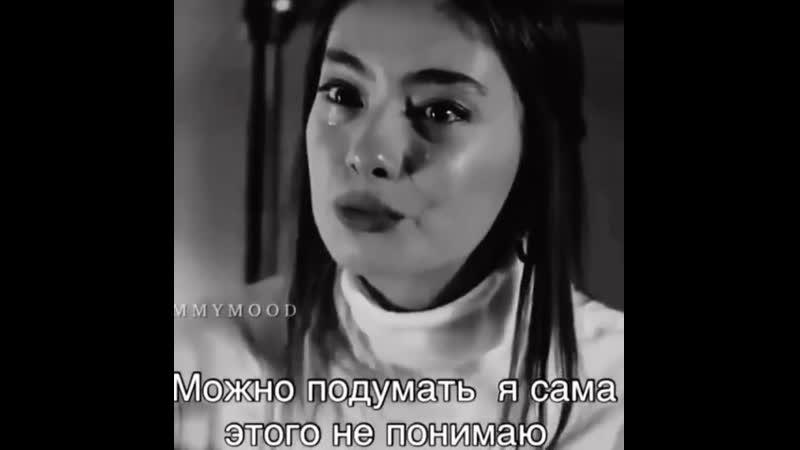 Kara Sevda Черная любовь