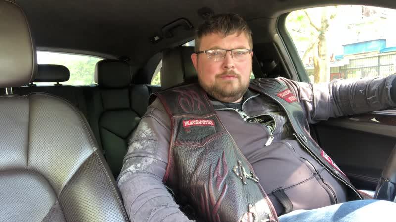 Blacksmiths MC Krasnodar О кето диете от нашего одноклубника