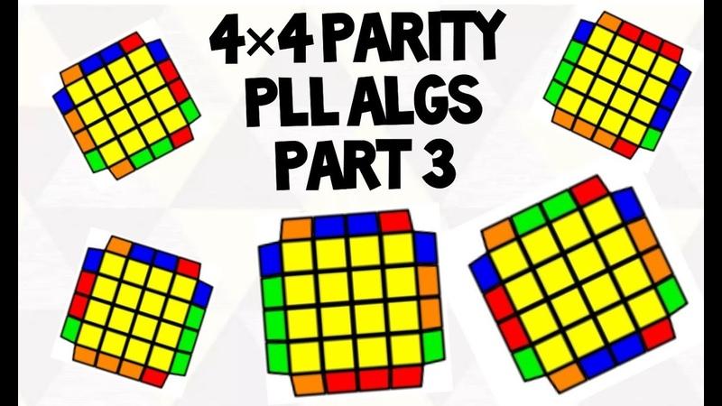 4×4 Parity PLL Algs Part 3