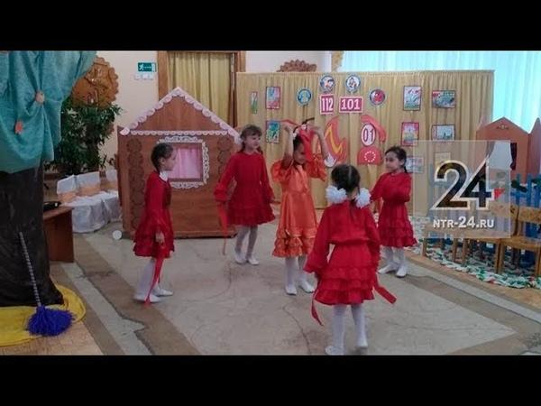 В Нижнекамске дошколята поставил мюзикл посвященный противопожарной безопасности