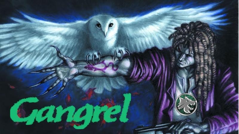 Клан Гангрел Gangrel в Vampire the Masquerade