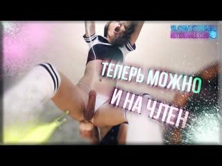 Sissy Hypno Training (Motivacion) - Femdom LadyBoy Maker (Nst Shemale)