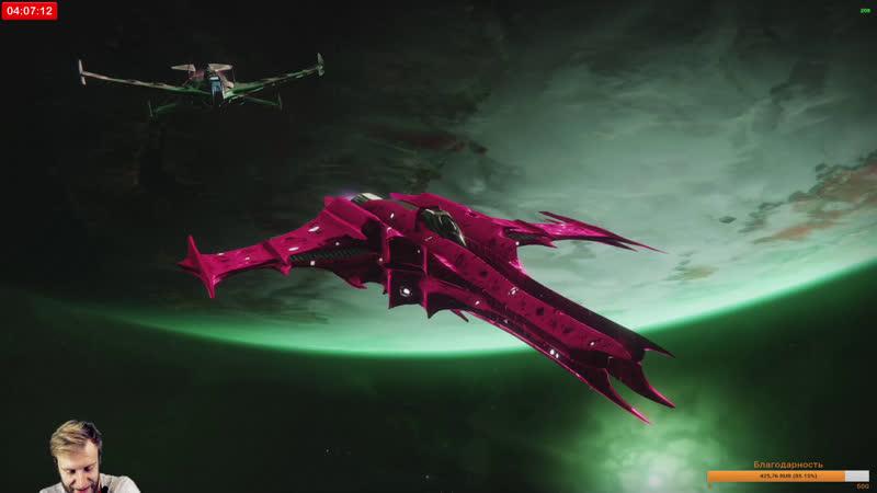 Фармим рейды | Destiny 2