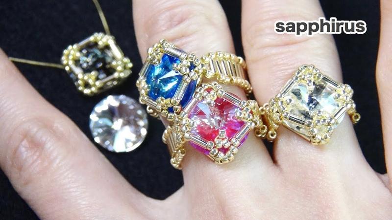 ビーズステッチ スワロフスキー リボリ のベゼルリング☆作り方 How to make a ring swarovski crystal 1122 rivoli bezel