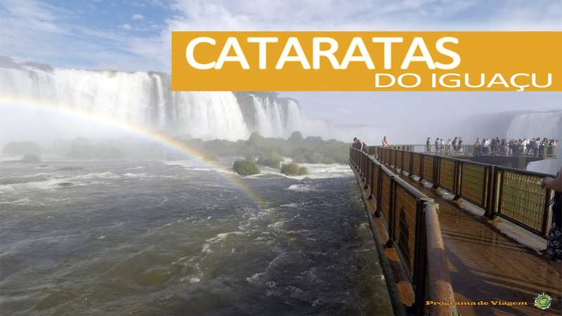 Cataratas do Iguaçu - Um das 7 Maravilhas da Natureza