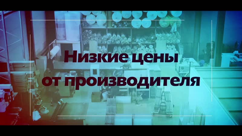 Промо ролик для Oki Doki Group