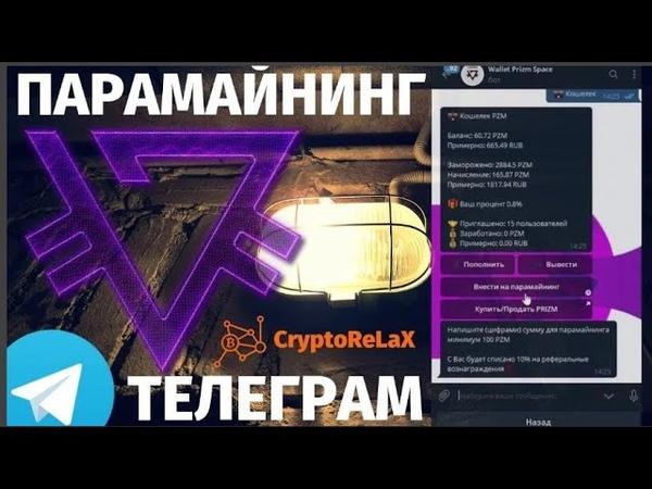 SvetlanaLyulina Space Bot Все о Вашем Банке печатающим деньги