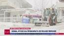 Ειδήσεις Βραδινό Δελτίο Χιόνια ψύχος και προβλήματα σε πολλές περιοχές 30 12 2019
