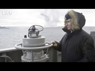 Путин на учениях флотов в Чёрном море