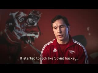 Русская пятёрка Детройт Ред Уингз The Russian Five Detroit Red Wings