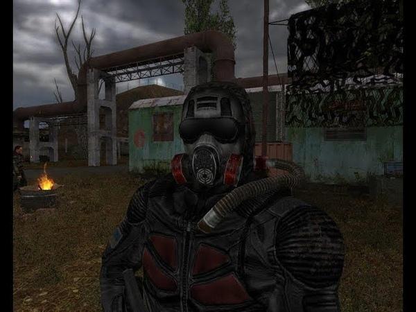 S.T.A.L.K.E.R. - Shadow Of Chernobyl U.F.O. FREEZONE v.3.3 Патруль долга