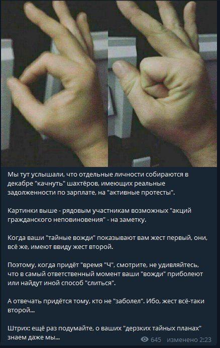 Мародеры ВТС на шахтах Донбасса, изображение №3