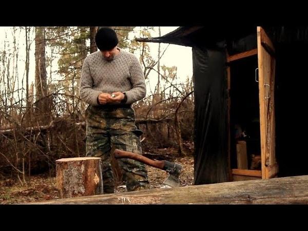 балаганчик кров и уют в лесу приемник Альпинист 405