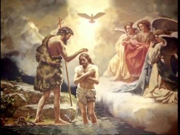 Крещение Иисуса Христа Закон Божий Телеканал Радость моя