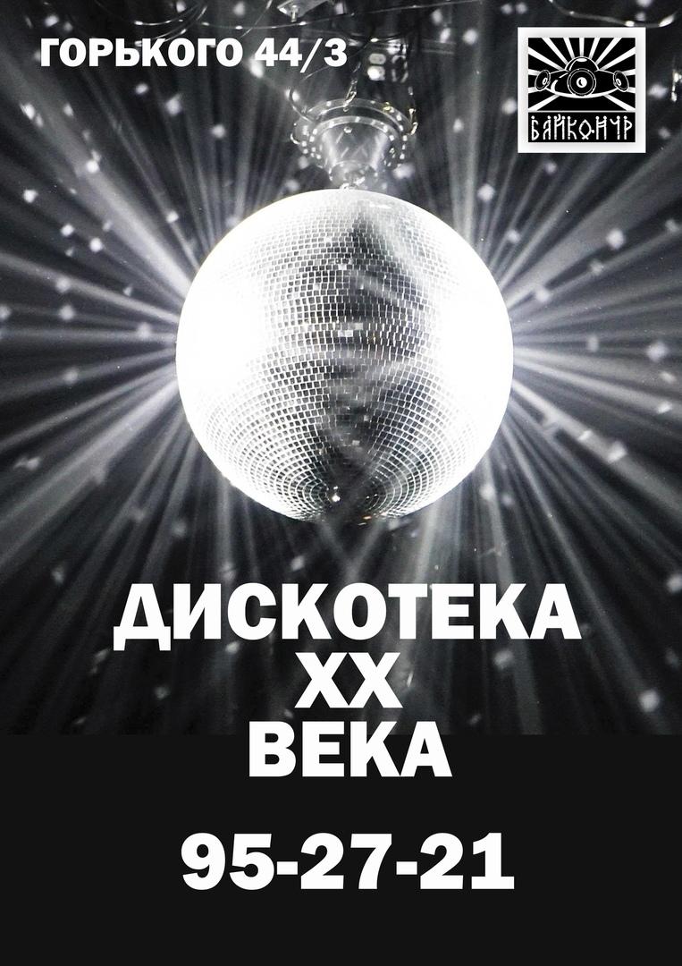 Топ мероприятий на 28 февраля — 1 марта, изображение №10
